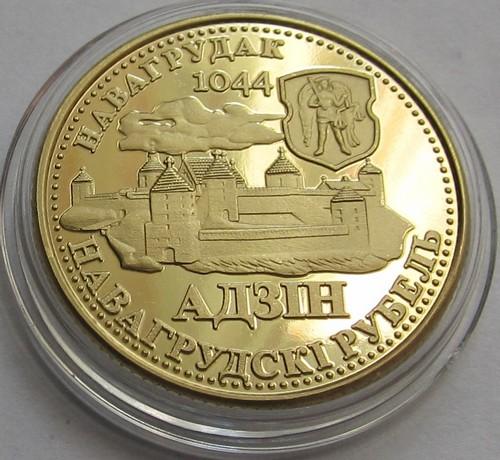 новогрудский рубль