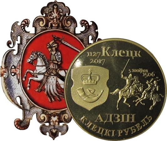 113 гарадоў Беларусь клецкі рубель