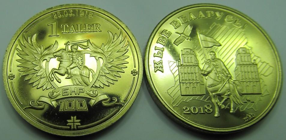 талер 100 год БНР