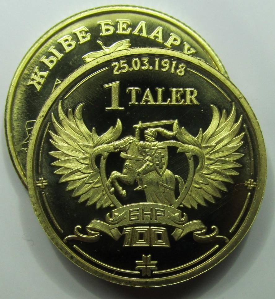 талер 100 лет бнр