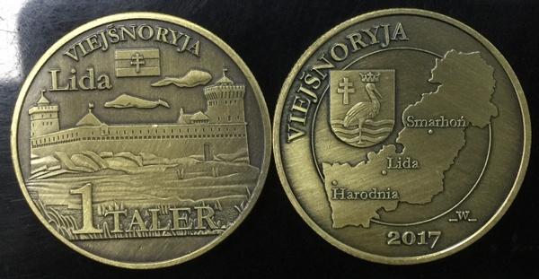 вейшнория талер таллер  вейшнорыя nbrv.by нацбанк
