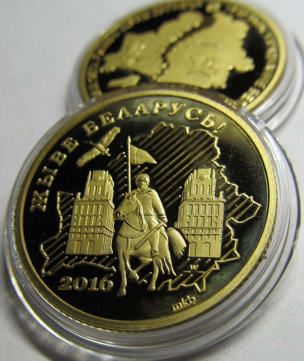 мая краiна Беларусь злотый рубль